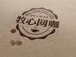 网咖标志设计/咖啡标志设计/网络标志设计/咖啡厅标志设计