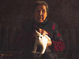 奶奶与她的小花猫
