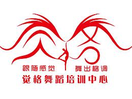 舞蹈培训logo