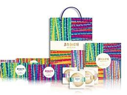 嘉华鲜花饼商务伴手礼包装设计|卖不设计|