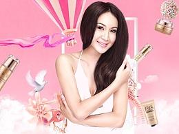 化妆品 海报 第三期 banner 设计