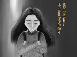 心情插画/闪屏/引导页