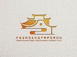 中国古村落文化遗产保护高峰论坛logo