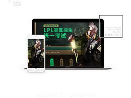 游戏视觉上的GUI
