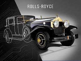 Rolls-Royce Phantom(劳斯莱斯 幻影)