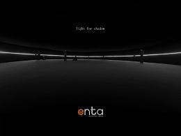 enta's VI