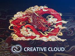 Adobe上海CREATE NOW创意盛典