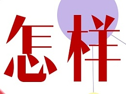 banner日记