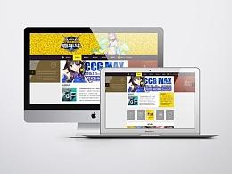 宁波动漫游戏展网站