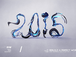 GRAPHIC.2014