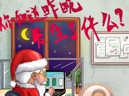 圣诞节微海报