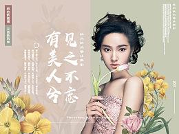 凤求凰|狂欢节|五一|婚纱摄影专题钜惠活动