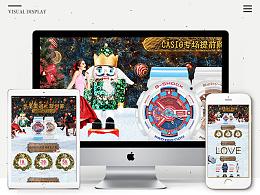 天猫京东圣诞节大促专题