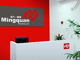鸣泉科技logo及指示系统设计
