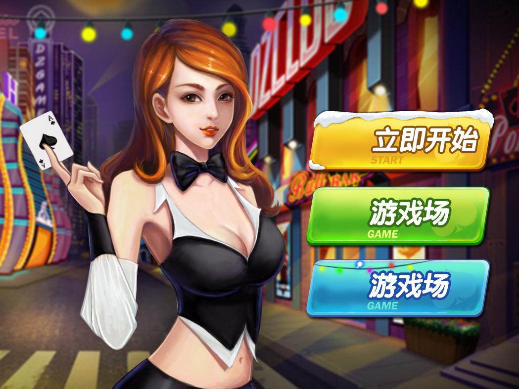 游戏截图 1049_787图片
