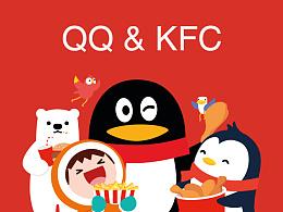 QQ & KFC概念体验店