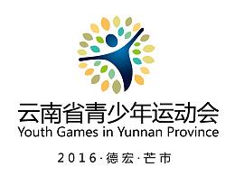 云南省第一届青少年运动会LOGO设计