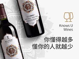 神沟九寨红|葡萄酒/红酒 电商全案 文案 首页、详情页|京东