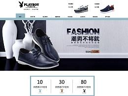 电商网页-playboy男鞋