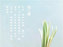 汉仪字体之星-标题组(墨隶)