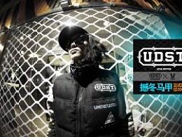 U.D.S.T联名VANFACE品牌[撼冬马甲]正式发售!