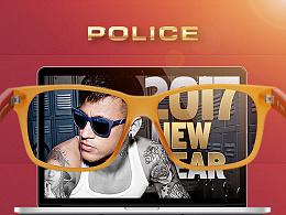 2017年货节专题/police意大利眼镜