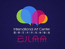 一家追求国际范儿的幼儿艺术机构的LOGO设计