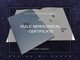 #Certificate#英文鉴定证书