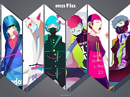 黑手党 new Mafia 8