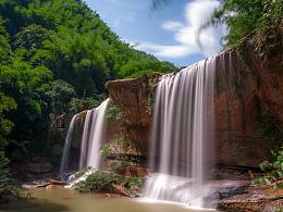 夏日赤水市---四洞沟大瀑布、十丈洞大瀑布