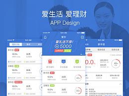 理财产品APP界面设计(练习)