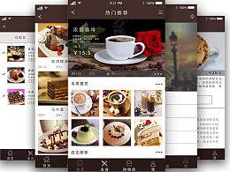 咖啡app