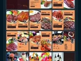 mz___[2011·个案]菜谱/菜单设计~