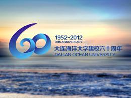 大连海洋大学60周年校庆LOGO