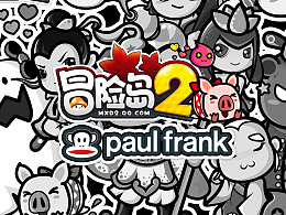 """冒险岛2&Paul Frank之""""造梦东游记"""""""