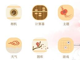 小家碧玉#中国风图标