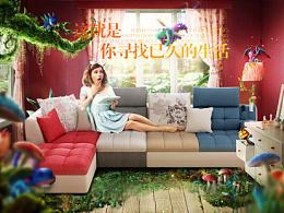 原创作品:天猫商城 布艺沙发 家具 淘宝 天猫 宝贝描述 详情页设计 海报设计 首页设计