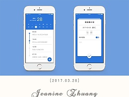 UI100day-003