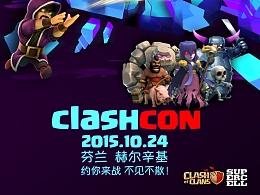 Clash of Clans 部落冲突芬兰狂欢节海报设计