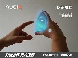 以手为框  努比亚HandPhone N-x1