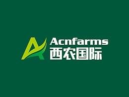 《西农国际贸易》 logo设计