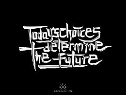 今天的选择决定未来
