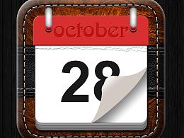 日历icon