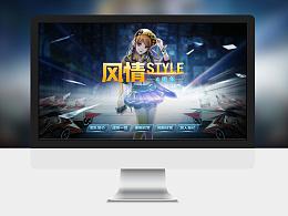 游戏网站设计丨QQ飞车游戏车队官网设计