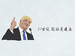 天猫banner