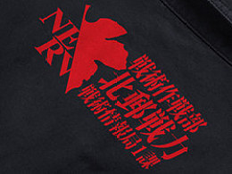 NERV Uniform Mark II