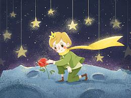 小王子  儿童插画