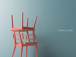 【40mm茶几】&【Frame Chair】的故事