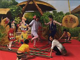 2017(三亚)国际旅游地产博览会-《乐东*黎族风情》3D墙地立体画