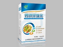 包装设计(钙铁锌强化、多种维生素强化、山楂鸡内金)